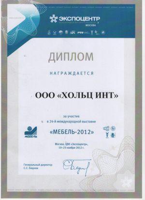 1 Азов