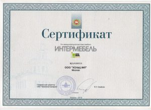 2 Азов