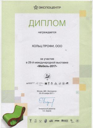 4 Азов