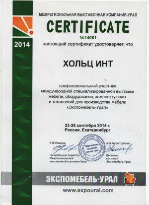 5 Азов