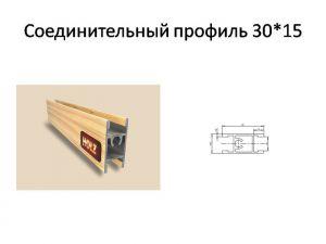 Профиль вертикальный ширина 30мм Азов