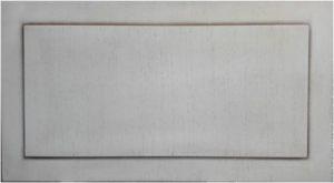 Вставка в дверь с филенкой шпон+патина Азов